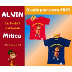 Alvin T-shirt I'm too cool